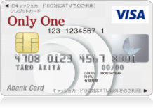 Only One VISA カード